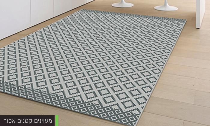 8 שטיח לסלון בעיצוב גיאומטרי - משלוח חינם !