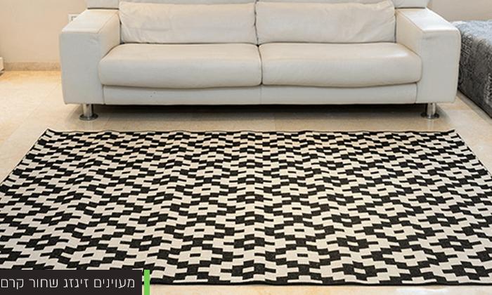 9 שטיח לסלון בעיצוב גיאומטרי - משלוח חינם !