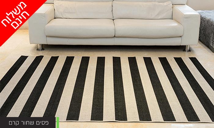 3 שטיח לסלון בעיצוב גיאומטרי - משלוח חינם !