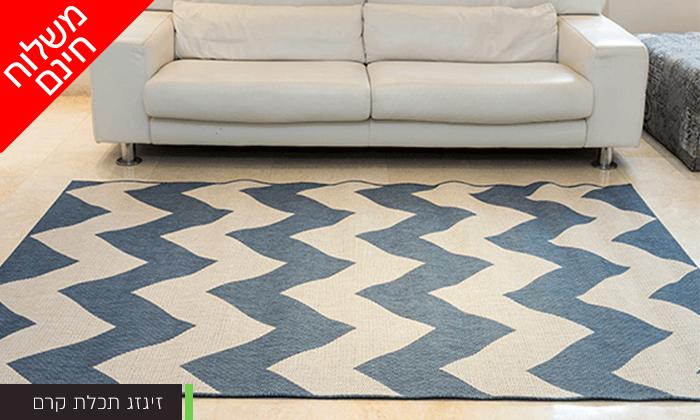 5 שטיח לסלון בעיצוב גיאומטרי - משלוח חינם !