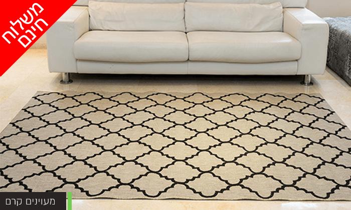 11 שטיח לסלון בעיצוב גיאומטרי - משלוח חינם !