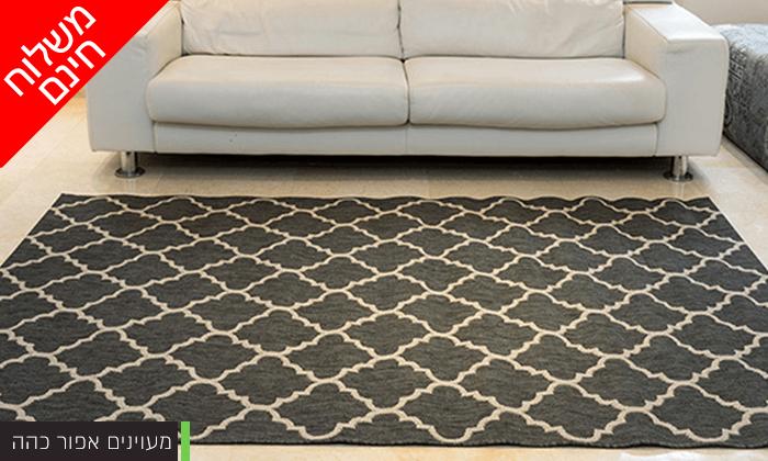 12 שטיח לסלון בעיצוב גיאומטרי - משלוח חינם !