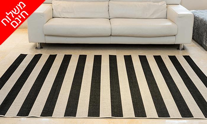 2 שטיח לסלון בעיצוב גיאומטרי - משלוח חינם !