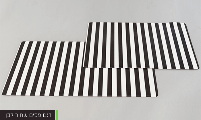 7 זוג שטיחוני PVC מעוצבים - משלוח חינם