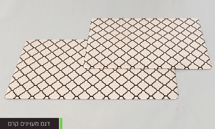 8 זוג שטיחוני PVC מעוצבים - משלוח חינם