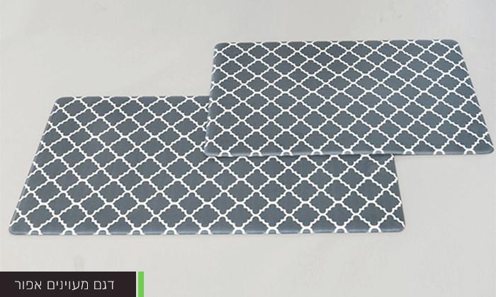 9 זוג שטיחוני PVC מעוצבים - משלוח חינם