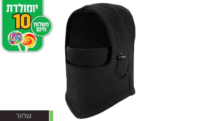 4 כובע פליז - משלוח חינם!