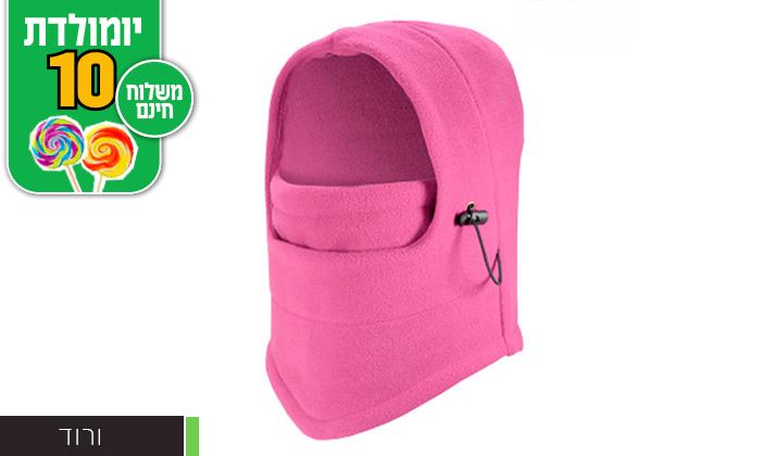 5 כובע פליז - משלוח חינם!