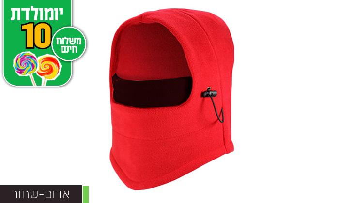 6 כובע פליז - משלוח חינם!
