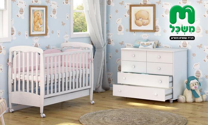 2 ריהוט לחדר תינוקות 'משכל' - דגם פודינג