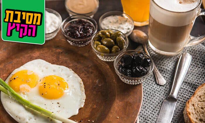 2 ארוחת בוקר זוגית במסעדת לה פלאס הכשרה, מדרחוב נתניה