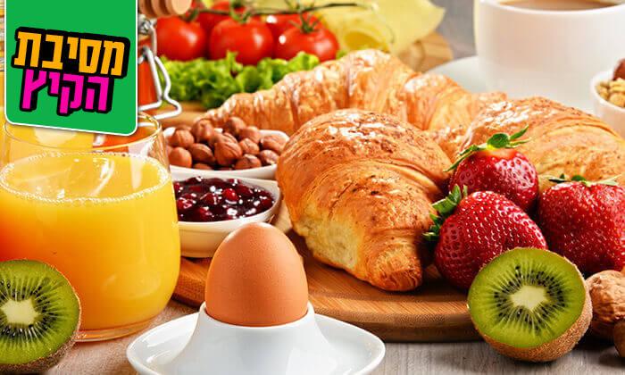 5 ארוחת בוקר זוגית במסעדת לה פלאס הכשרה, מדרחוב נתניה