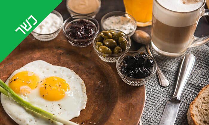 2 ארוחת בוקר במסעדת לה פלאס הכשרה, מדרחוב נתניה
