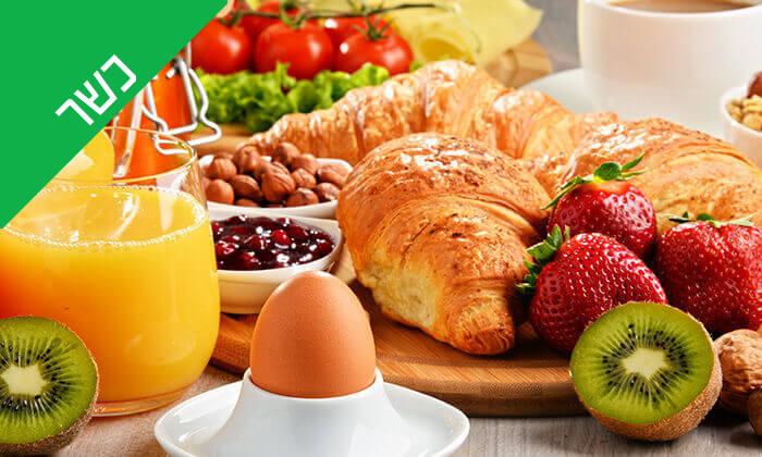 5 ארוחת בוקר במסעדת לה פלאס הכשרה, מדרחוב נתניה