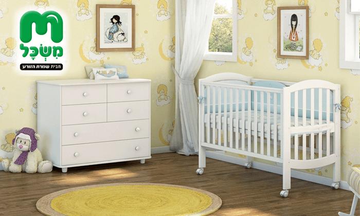 2 ריהוט לחדר תינוקות 'משכל' - דגם קרמבו