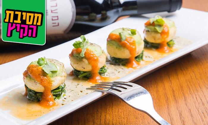 4 ארוחת שף זוגית בפסקדוס, מסעדת דגים כשרה למהדרין בירושלים