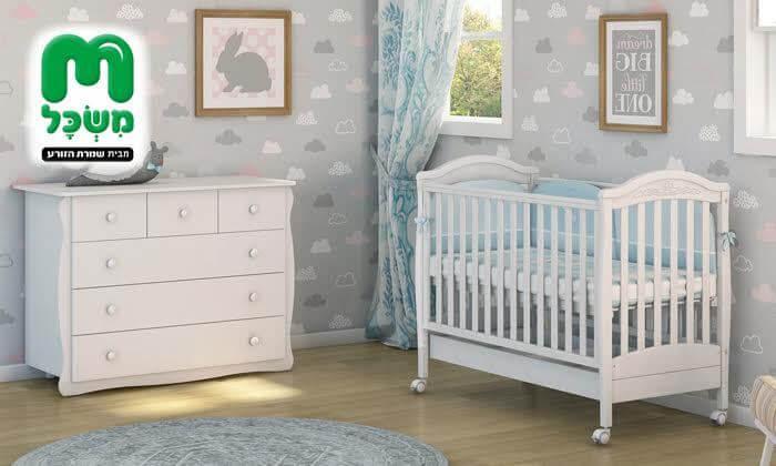 2 ריהוט לחדר תינוקות 'משכל'