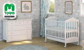 ריהוט לחדר תינוקות דגם מרשמלו