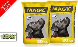 מזון יבש לכלב MAGIC