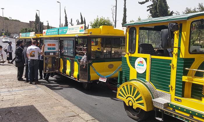 3 סיור ברכבת הכותל, ירושלים
