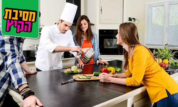 2 סדנת בישול לקבוצות עם 'מבשלים באהבה', ברחבי הארץ