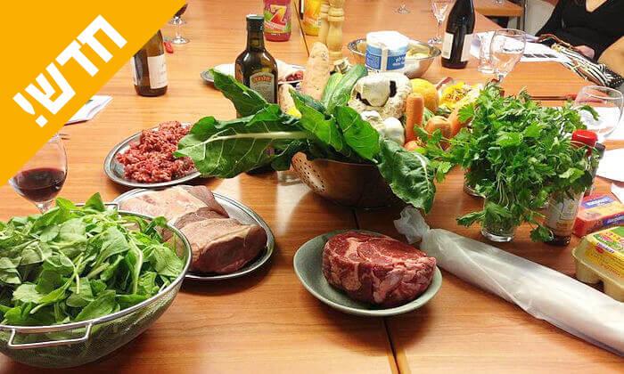 3 סדנת בישול לקבוצות עם 'מבשלים באהבה', ברחבי הארץ