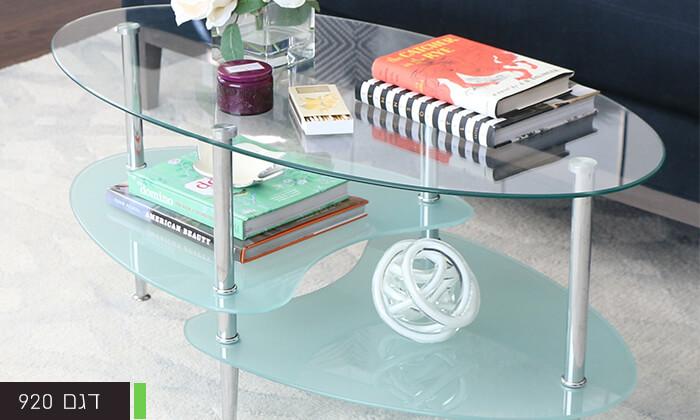 3 שולחן סלון מעוצב