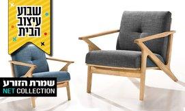כורסא מעוצבת דגם ספיר