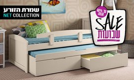 מיטת ילדים רחבה דגם מדונה
