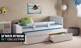 מיטת ילדים דגם מדונה