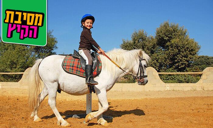 2 חוות גן עדן באר יעקב - טיולי סוסים