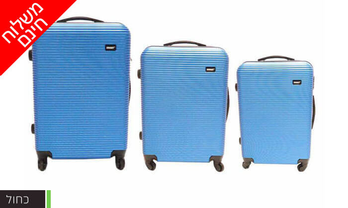 5 סט 3 מזוודות טרולי קשיחות וקלות משקל - משלוח חינם!