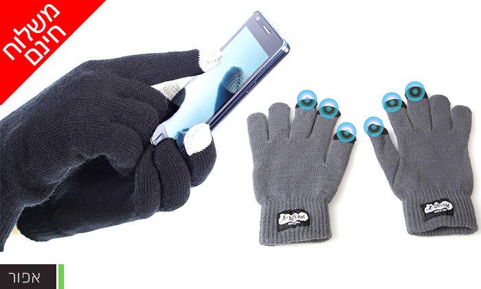 4 כפפות מחממות למסכי מגע - משלוח חינם!
