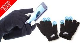 כפפות לשימוש קל עם מסכי מגע