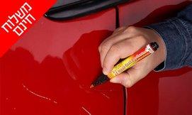 זוג עטים להעלמת שריטות ברכב
