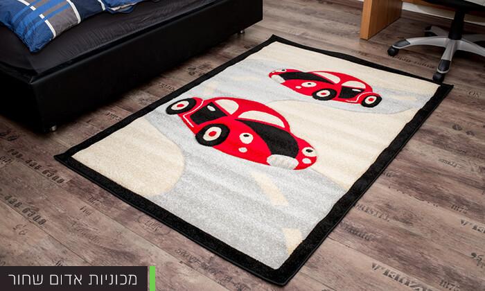 5 שטיחי ילדים - משלוח חינם!
