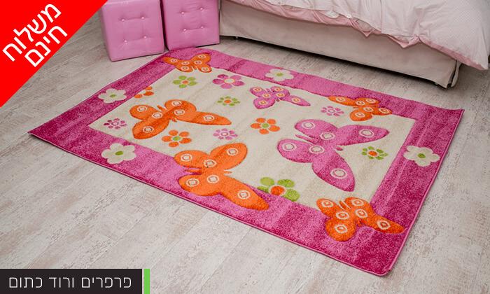 8 שטיחי ילדים - משלוח חינם!