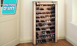 ארון אחסון לכ-50 זוגות נעליים