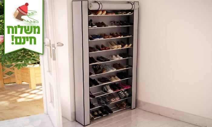3 ארון לאחסון נעליים - משלוח חינם!