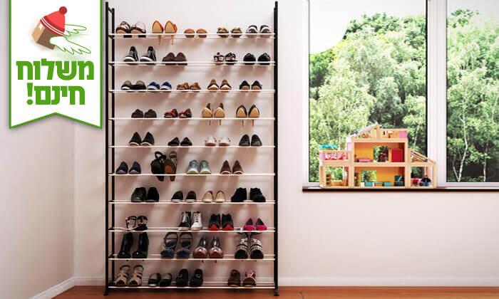 4 ארון לאחסון נעליים - משלוח חינם!