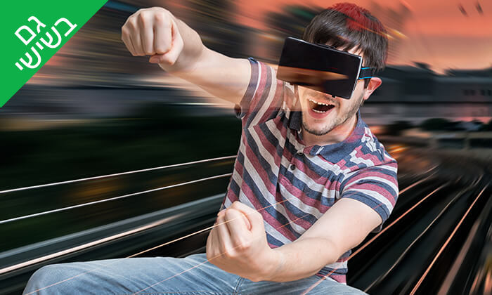 2 משחק מציאות מדומה או סימולטור בקניון מגדל העמק