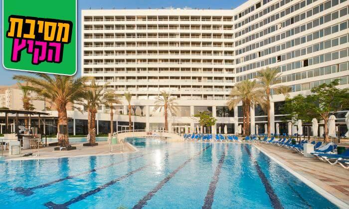 5 יום כיף במלון קראון פלזה, ים המלח