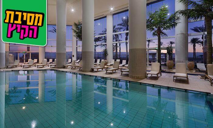 3 יום כיף במלון קראון פלזה, ים המלח