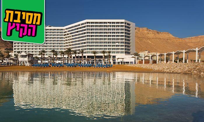 6 יום כיף במלון קראון פלזה, ים המלח
