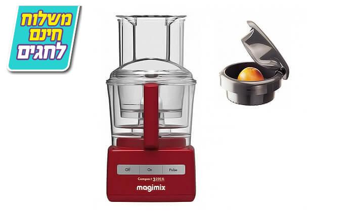 5 מעבד מזון מג'ימיקס MAGIMIX - משלוח חינם!