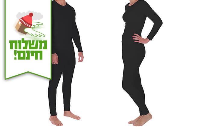 3 סט מכנסיים ושתי חולצות תרמיים לחורף - משלוח חינם!