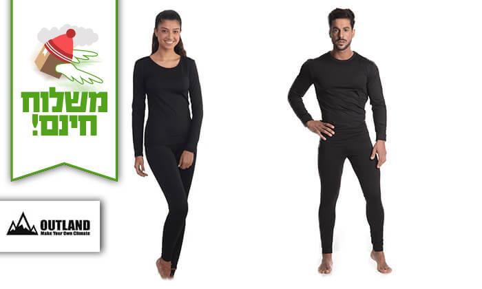 2 סט מכנסיים ושתי חולצות תרמיים לחורף - משלוח חינם!