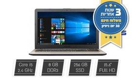 מחשב נייד עם מסך ''15.6 ASUS
