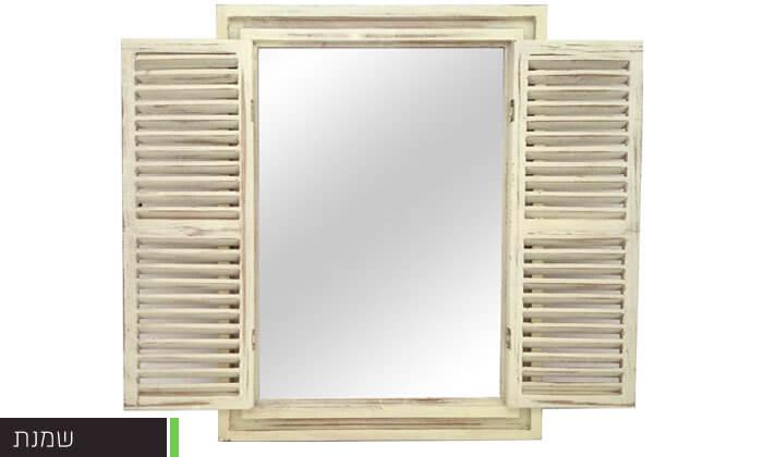 3 מראת חלון בצורת תריס