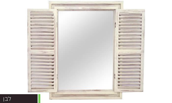 4 מראת חלון בצורת תריס